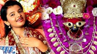 विंध्यांचल के सेनुरवा से    Vindhyachal Ke    Aarya    Aarya Nandani    Bhojpuri Devi Geet 2016 new