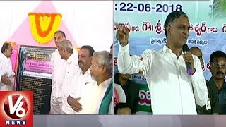 Minister Harish Rao Lays Foundation Stone For Kalikota Sooramma Project