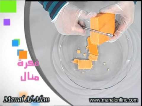 أداة تقطيع الجبن إلي شرائح - مطبخ منال العالم