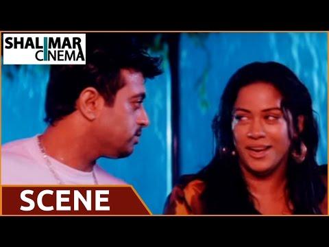 Romantic Scene Of The Day - 19    Telugu Movies Romantic Scenes