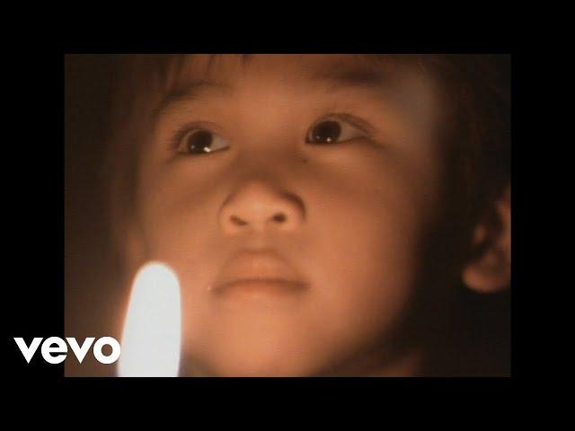 Michael Jackson - Heal The World (Official Video) thumbnail