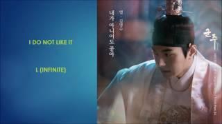 Ruler: Master Of The Mask OST - 14 I Do Not Like It L INFINITE Instrumental