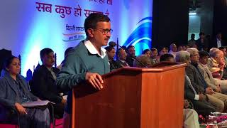 Delhi CM Arvind Kejriwal Addresses on 3 Years Of AAPGovernance