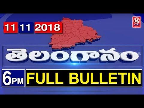 6 PM Telugu News | 11th November | Telanganam | V6 News