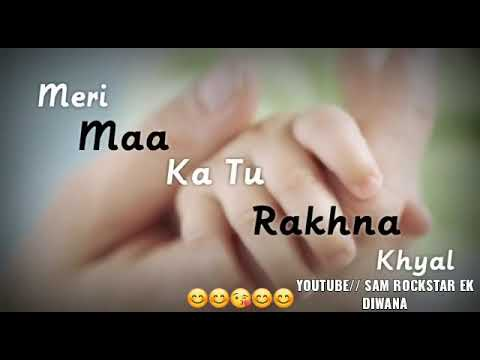 Mother's day special whatsapp status/ love you mom// Satatus guru Sam rockstar ek diwana