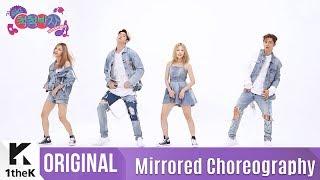 Download Lagu [Mirrored] KARD(카드)_'Hola Hola' Choreography(거울모드 안무영상)_1theK Dance Cover Contest Gratis STAFABAND