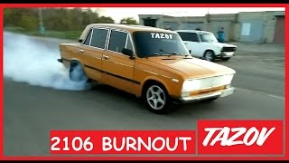 VAZ 2106 BURNOUT. TAZOV