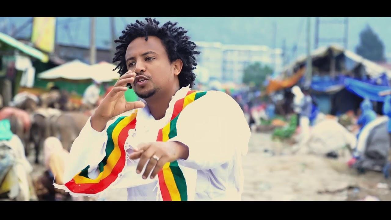 Samuel Seneshaw(Sam Yerom) - Sekaram ሰካራም (Amharic)