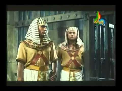 Hazrat Yousuf ( Joseph ) A S Movie In Urdu -  Part 19 video