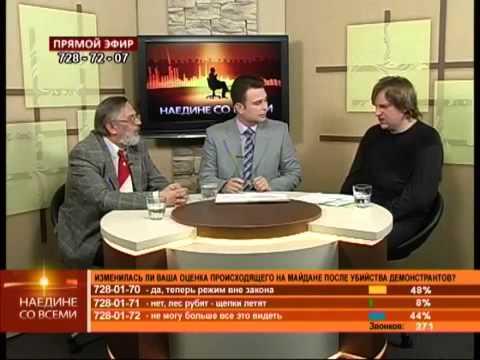 Война? #Евромайдан #Одесса - Прямой эфир ТРК Круг - 22.1.2014
