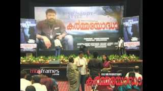 Second Show - Karmayodha Malayalam Movie