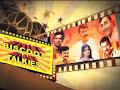 Dhan Dhana Dhan Kannada Full Movie