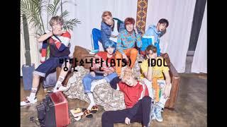 방탄소년단(BTS) - IDOL 1절