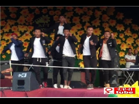 ዳህላክ የዳንስ ቡድን Dahlak Dance Group Addis Ababa Ethiopia