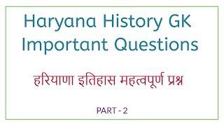 download lagu Haryana History Important Questions  Haryana History Gk In gratis