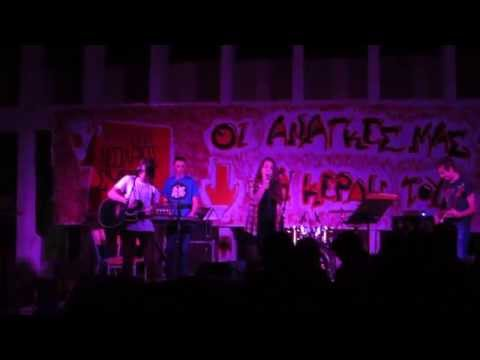 Acoustica Live @ Syriza Festival, Polytechnic School, Xanthi, Oct.11, 2014. Do I Wonna Know.