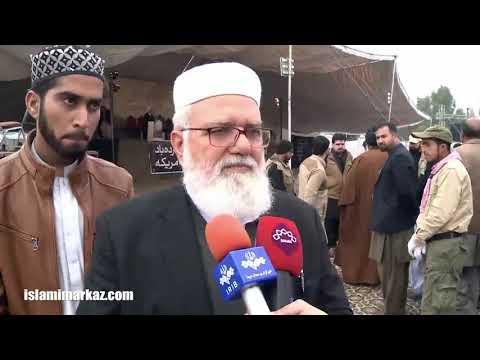 Janab Liaquat Baloch | Murdabad America Ijtima | Islamabad | 12 Jan 2020