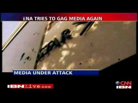 SENA VS MEDIA ! :: 2/6 :: Previous Attacks :: Media not new to intimidation