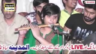 Awesome Music Instrumental   Daud Hassan   Rab Jan
