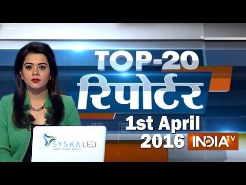 Top 20 Reporter | 1st April, 2016 (Part 3) - India TV