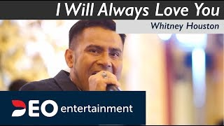 Download Lagu I Will Always Love You - Whitney Houston at Balai Samudera | Cover By JUDIKA ft Deo Entertainment Gratis STAFABAND