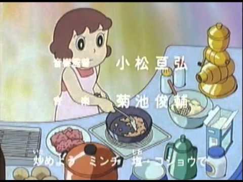 お料理行進曲 YUKA 歌詞情報 - うたまっぷ 歌詞無料 …