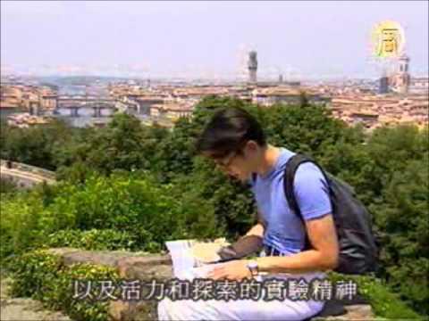 發現者-意大利文藝複興