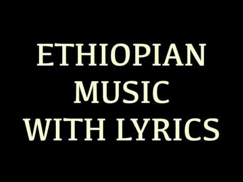 Tibebu Workeye Algebash Ale **LYRICS**