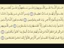 Suretu El-Bekare 1-16(Muhammed Ejjub) -  Online; by Niku Production