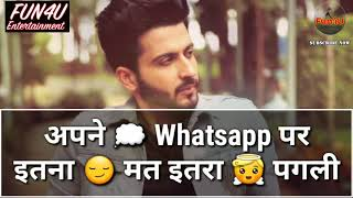 Attitude Status For Boys 💖 New Latest Whatsapp Status Video 💖New WhatsApp Status 2018 💖