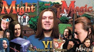 MegaHerz'ы - Меч и Магия VI