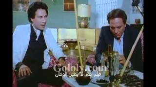 موسيقي حتي لا يطير الدخان .. أحمد يحيي 1984