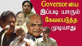 Tamil news political parties are up in arm against governor tamil news live, tamil live news redpix