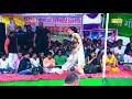 Badli Badli Laage New Hd Video Song By Deepak Choudhary