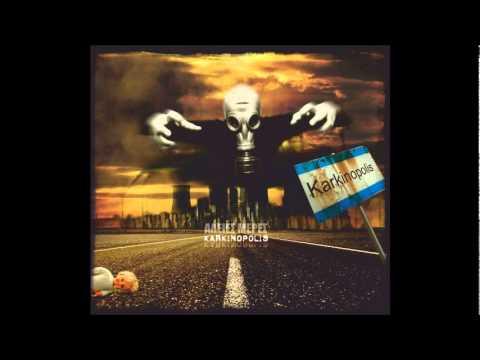 ΑΔΕΙΕΣ ΜΕΡΕΣ - Black Angel (new version)