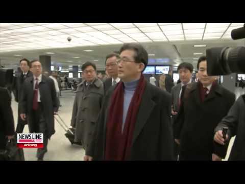 President-elect Park Geun-hye Delegation Arrives in U.S. [Arirang News]