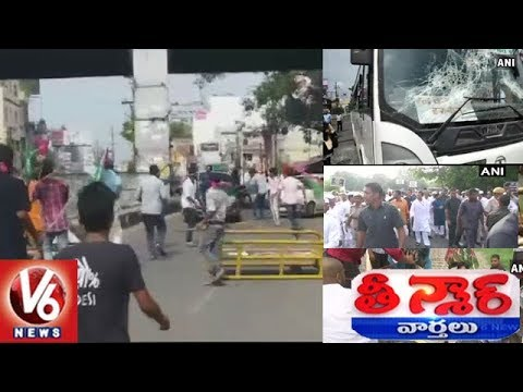 Opposition Party Leaders Participate In Bharat Bandh Over Petrol & Diesel Price Hike | Teenmaar News