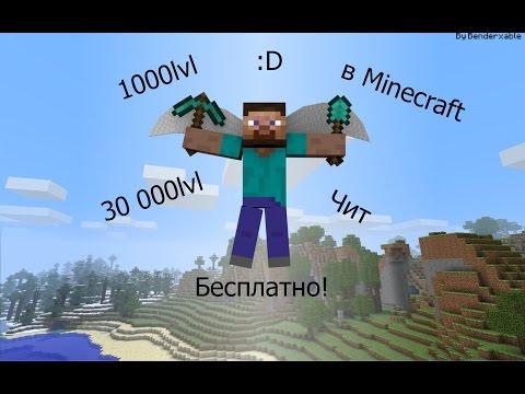Значение эффектов зачарования в Minecraft