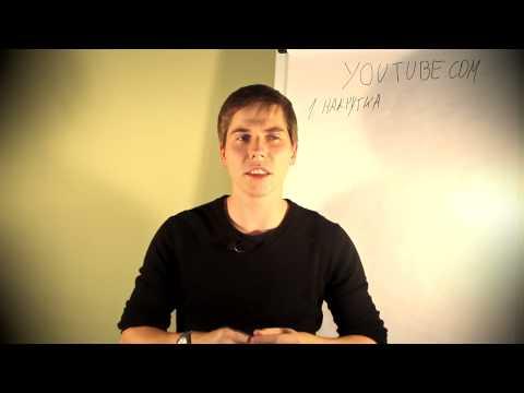 Арбитраж трафика YouTube в арбитраже