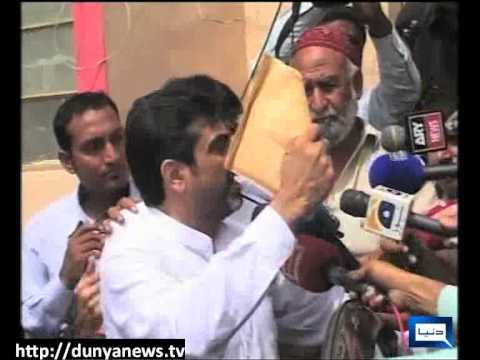 Dunya News- Inquiry of Fire in Factory -15-09-2012