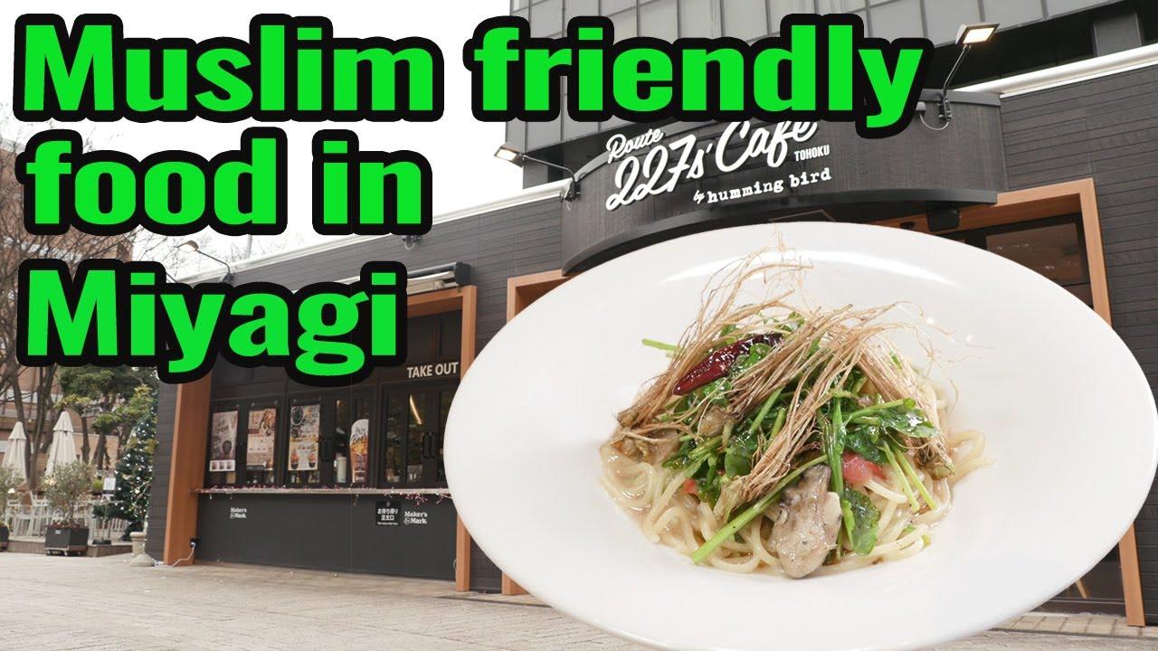 Route 227's Cafe Tohoku, in Sendai, Japan: Delicious Muslim Friendly Menu