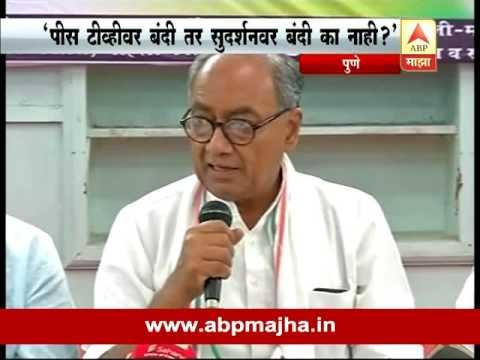 Pune : Digvijay Singh speaking in favour of Zakir Naik