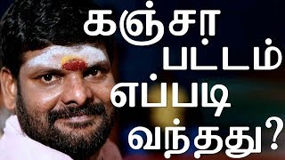 Tamil Cinema News | Tamil Cinema Seithigal