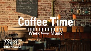 Flavored Coffee Jazz - Relaxing Instrumental Music for Weekend - Background Music for Stress Relief