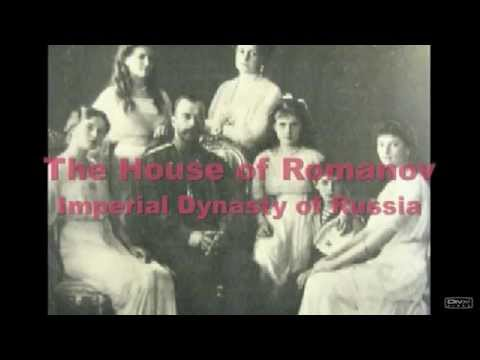 House of Romanov Russian Imperial Dynasty Tzar Tsar Nicholas II Royal Russia by BK Bazhe.com