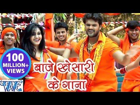 Bhole Bhole Boli Khesari Lal Bhojpuri Kanwar Songs 2016 New
