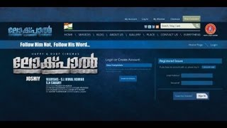 Lokpal - Lokpal Malayalam Movie Trailor HD- Mohanlal.mp4
