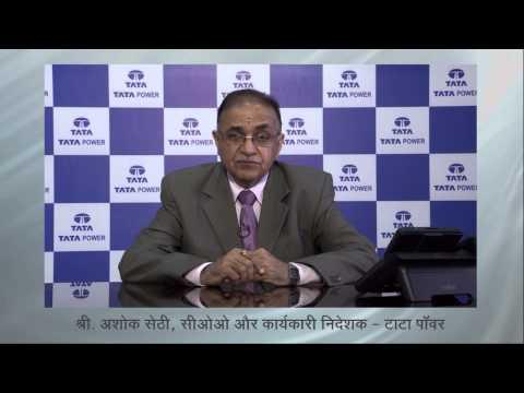 About Tata Power Skill Development Institute – TPSDI (Hindi)
