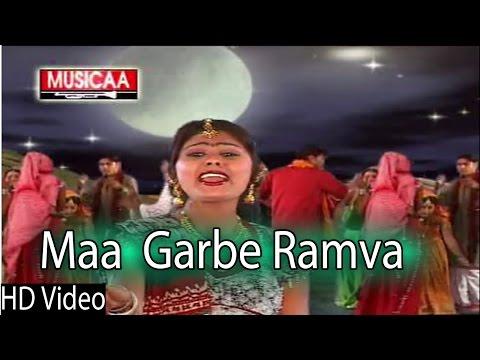 Maa Garbe Ramva   Gujarati Latest Garba 2014   Kem Kari Bhulaye...