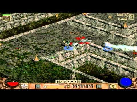 Diablo 2: Гроздья Гнева (Книга Лам Эсена)